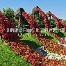 立体花坛五色草造型