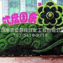 国庆立体花坛五色草造型