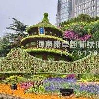 立体花坛建筑