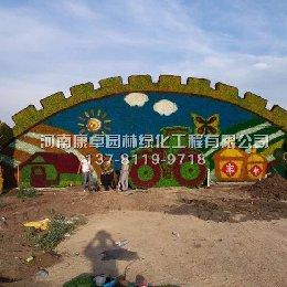 内蒙古乌兰浩特立体花坛
