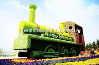 五色草造型火车头