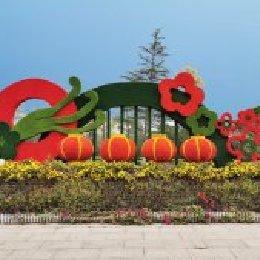 邯郸涉县庆祝建国七十周年绿雕造型